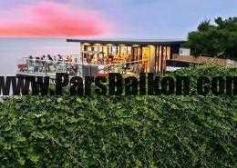 shishe balkon